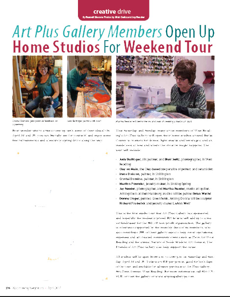 Studio Tour in Wyomissing Neighbors